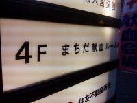 画像-0138.jpg