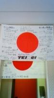 NEC_0061.JPG