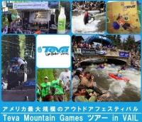 TMG tour!-thumb-500x428-69.jpg